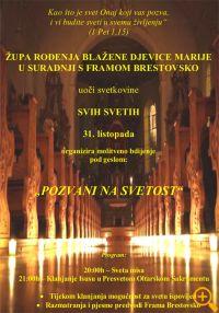 Molitveno bdijenje uz svetkovinu Svih svetih - 31. listopada 20:00h - Crkva Rođenja BDM Brestovsko
